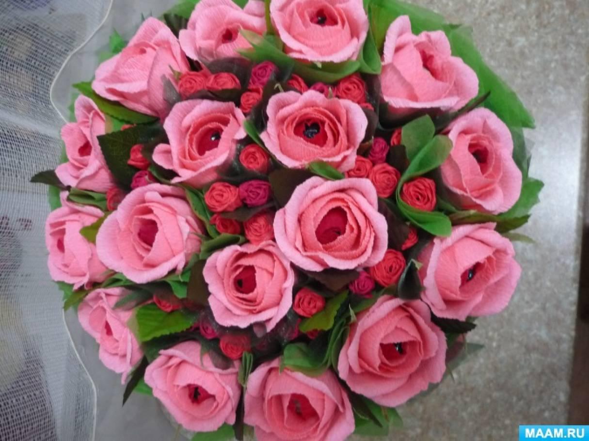 Мастер-класс «Праздничный букет роз из гофрированной бумаги»