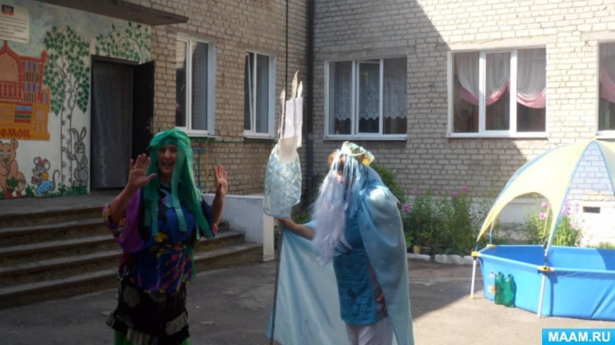 Фотоотчет «День Нептуна»