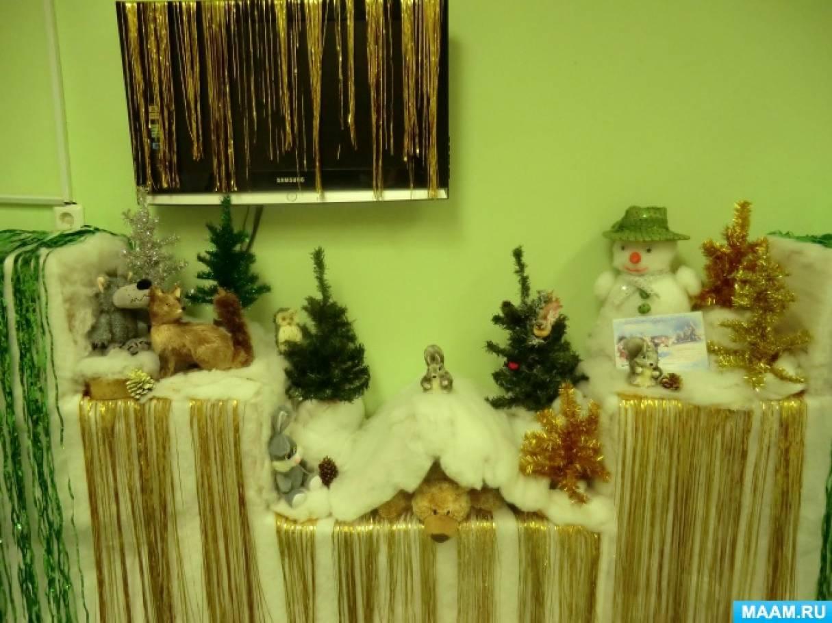 Оформление группы декорациями и поделками к Новому году «Зимняя сказка»
