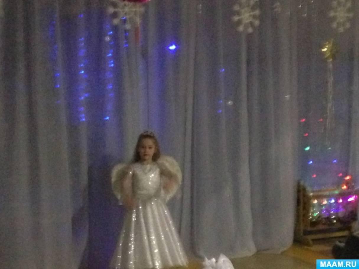 Театрализованное представление «Рождественская сказка» для старшего возраста