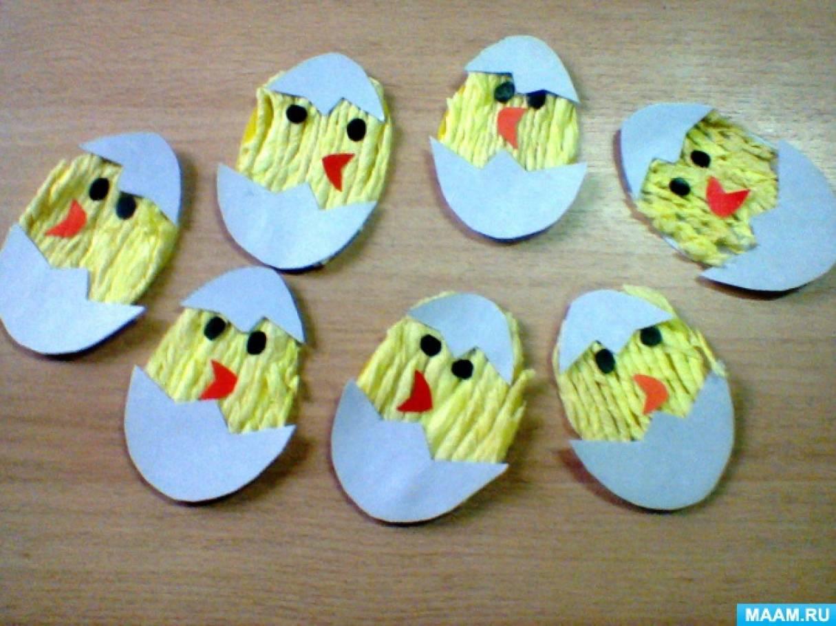 Мастер-класс по аппликации из скрученной бумаги «Цыплёнок» (подготовительная группа)