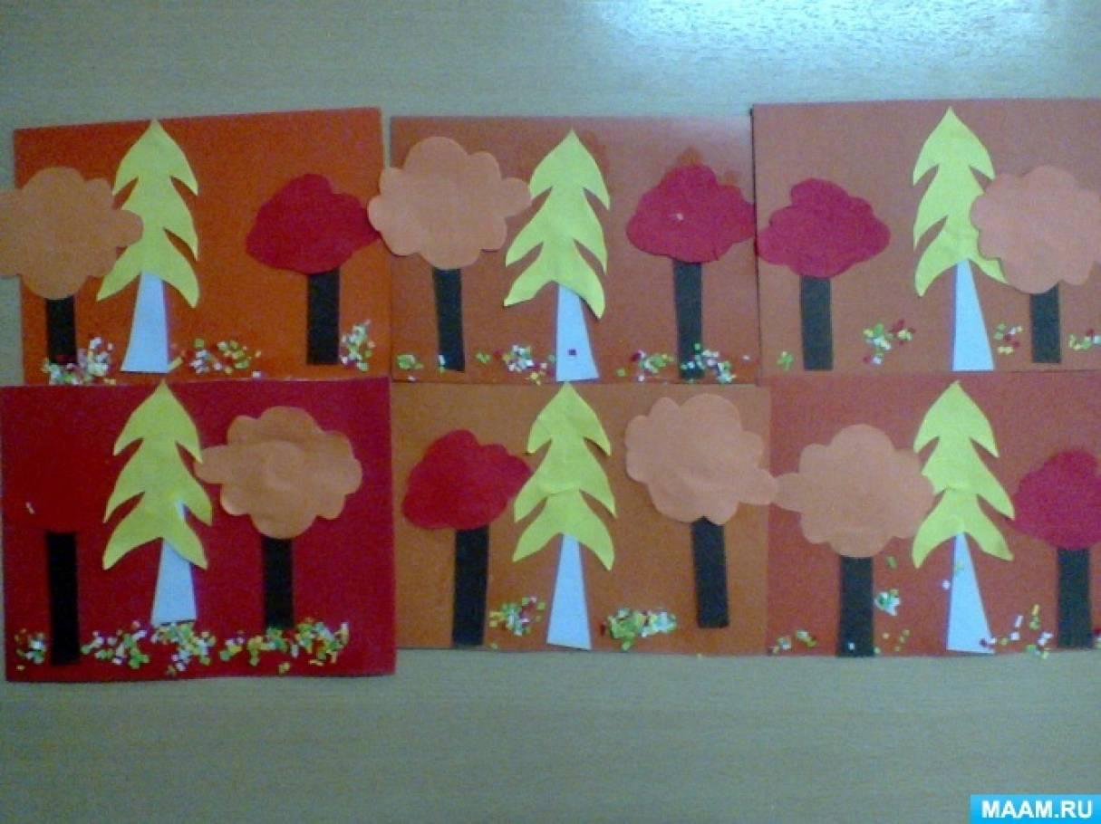 Сделать, аппликация открытка осень в старшей группе
