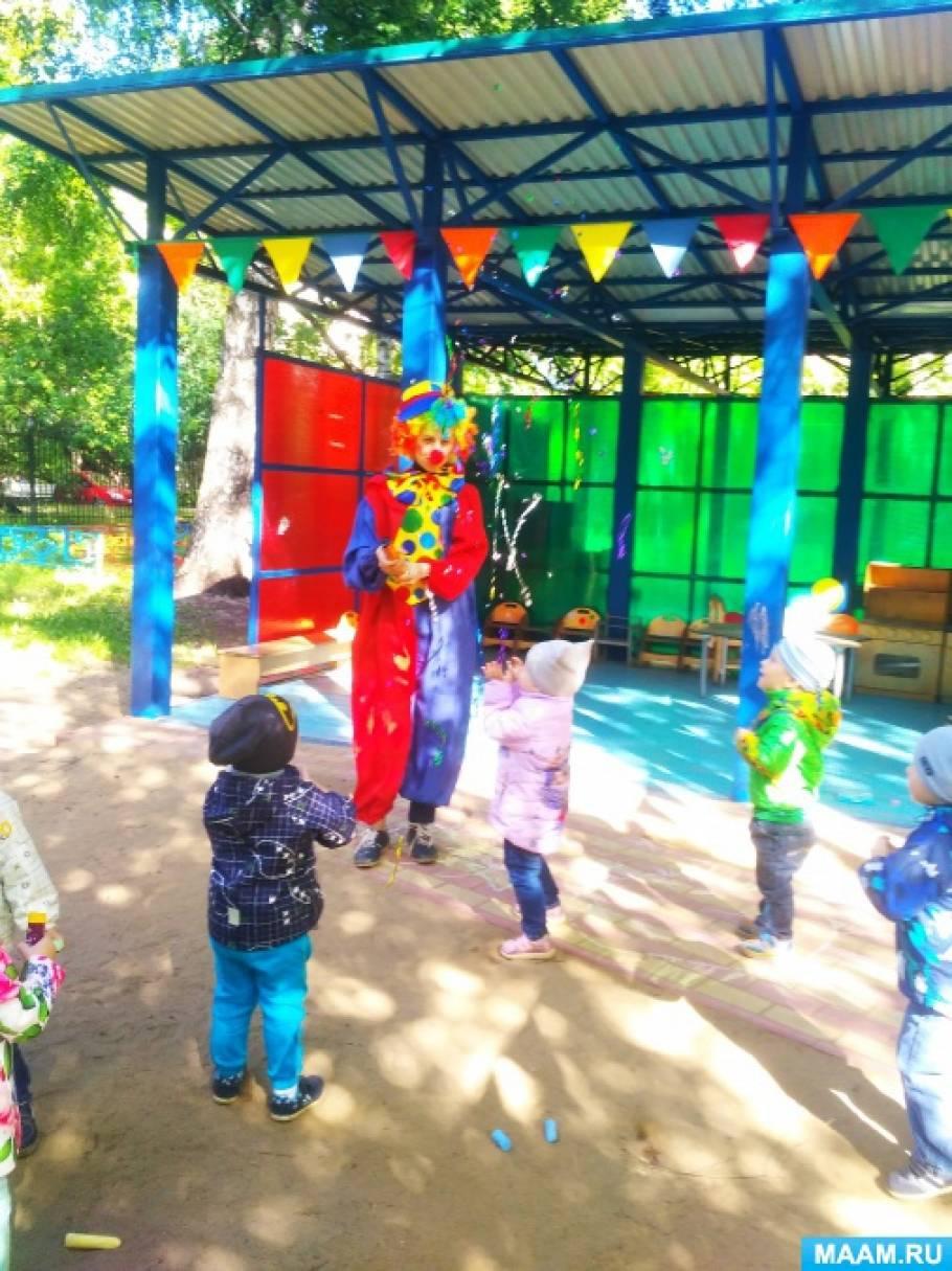 Досуг к Дню защиты детей «Увлекательное путешествие с клоуном Смешинкой в разные страны» во второй группе раннего возраста