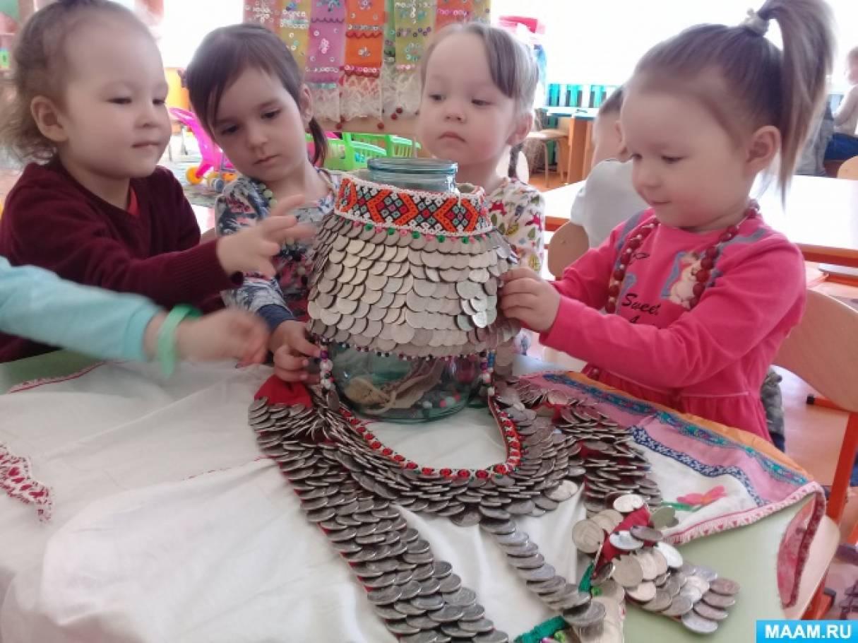 Конспект развивающего занятия с детьми старшего дошкольного возраста «Одежда наших прабабушек. Чувашский национальный костюм»