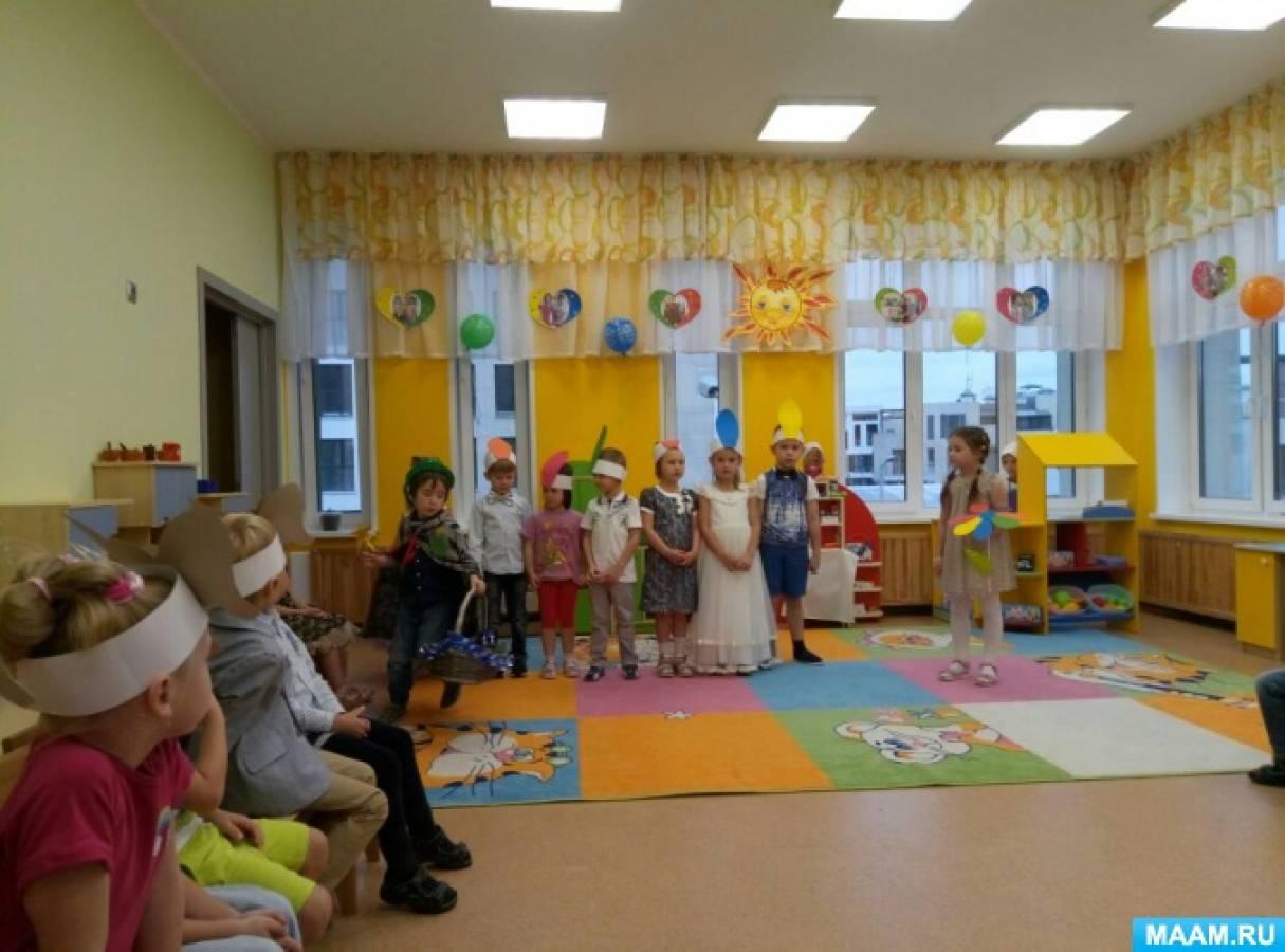 Театрализованная деятельность по сказке В. Катаева «Цветик-Семицветик»