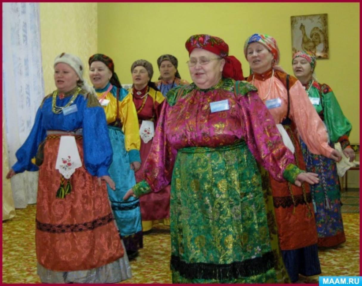 Конспект занятия с детьми подготовительной группы «Знакомство с одеждой народа коми-ижемцев»