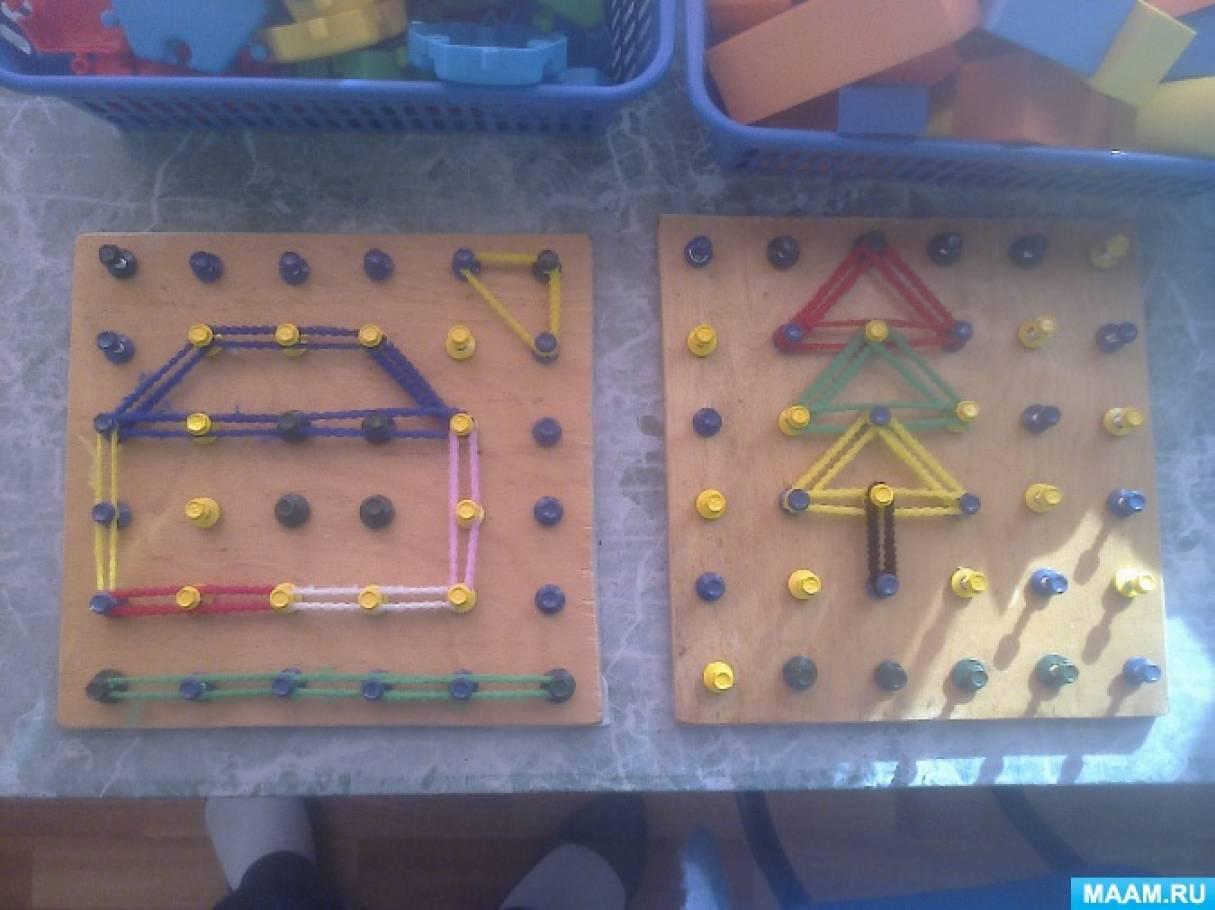 конспект в средней группе по математике знакомство с пирамидой