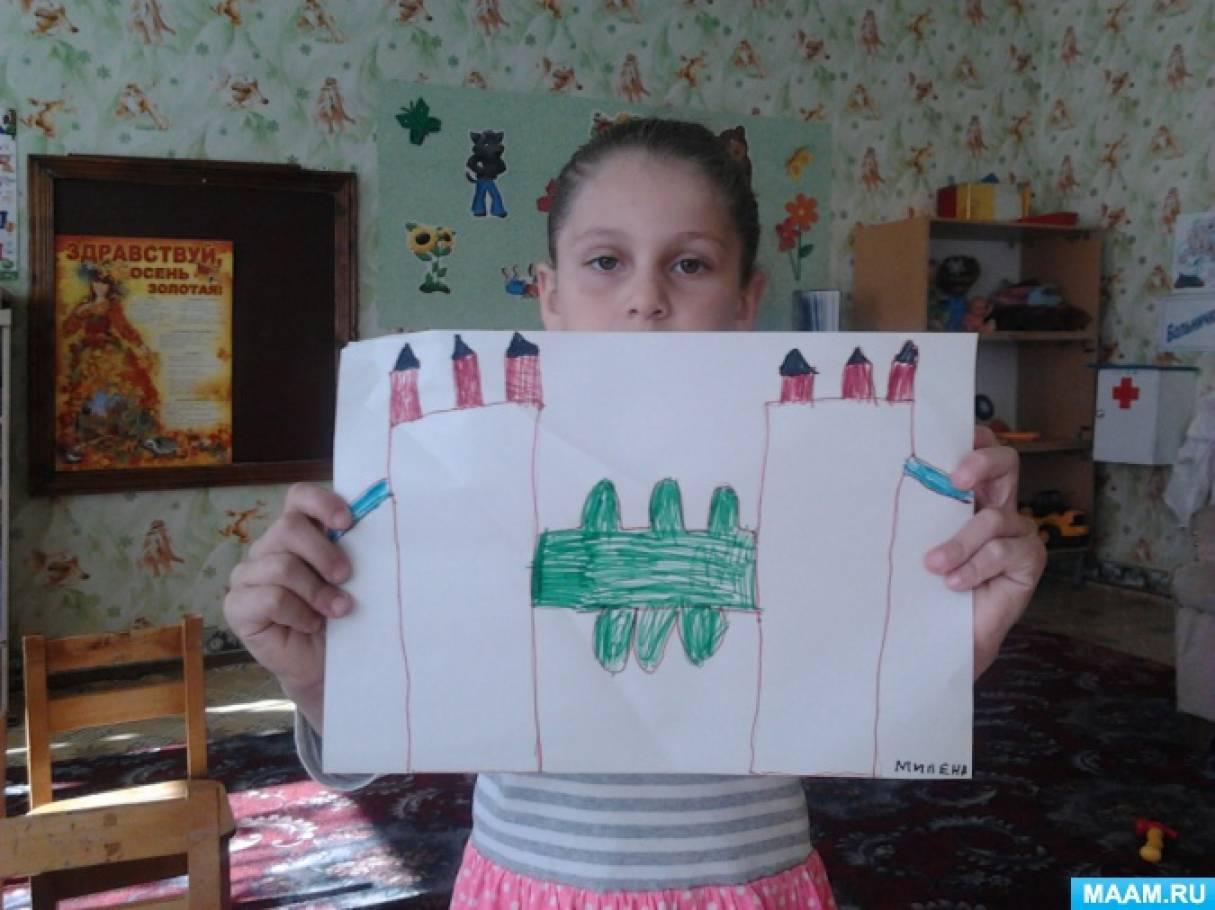 Конкурс рисунков «Тауэр Бридж». Занятие по английскому языку в подготовительной группе