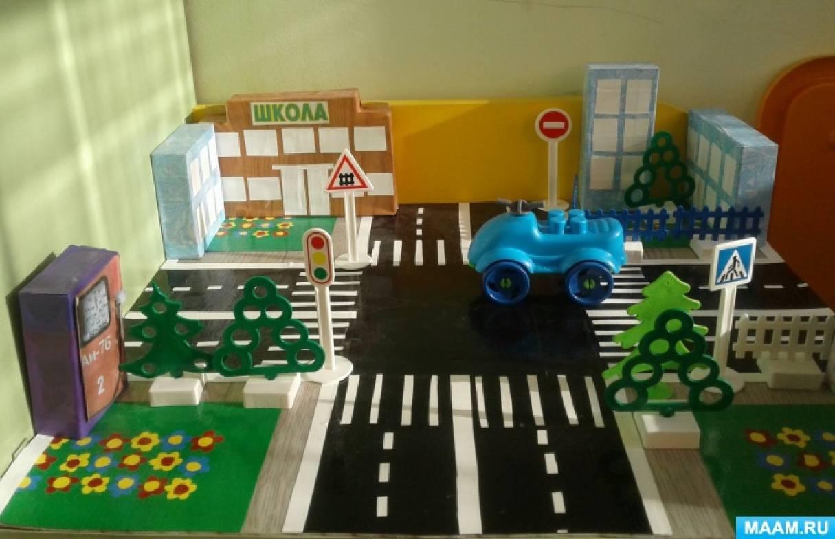Игровой макет по ПДД «Перекресток»