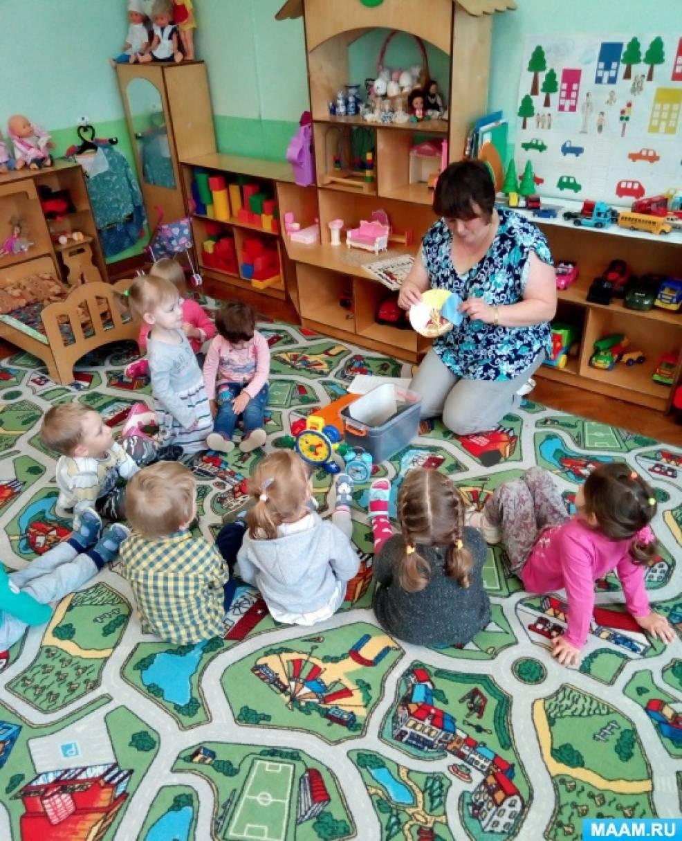 Конспект занятия «Волшебные часы в детском саду»