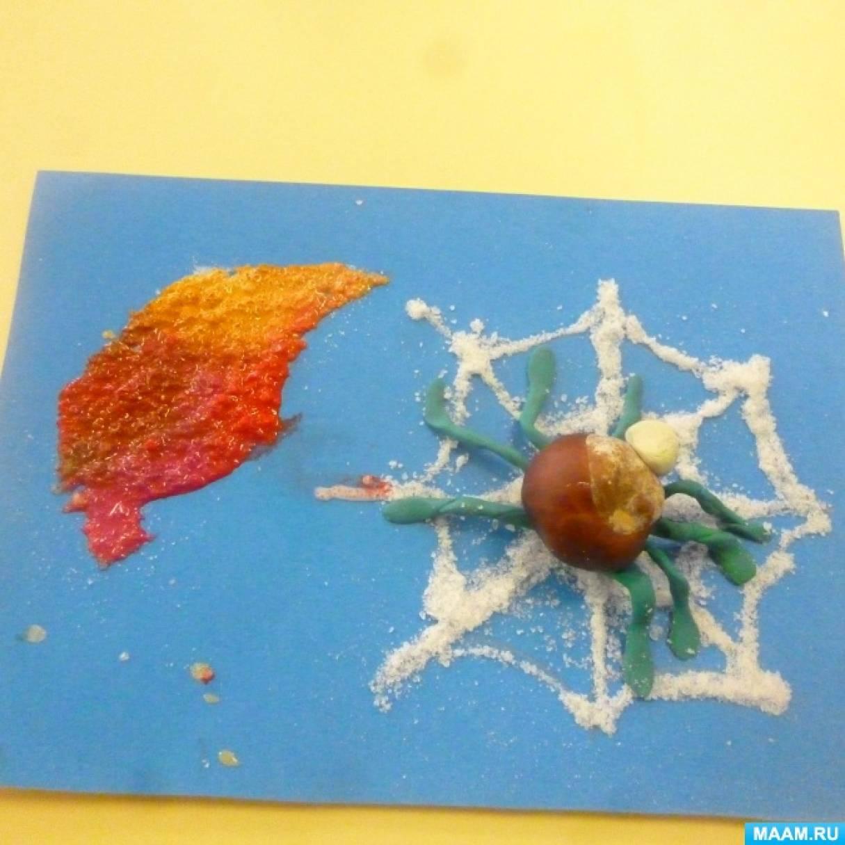 Мастер-класс «Осенняя поделка из пластилина и нетрадиционных материалов «Паучок»
