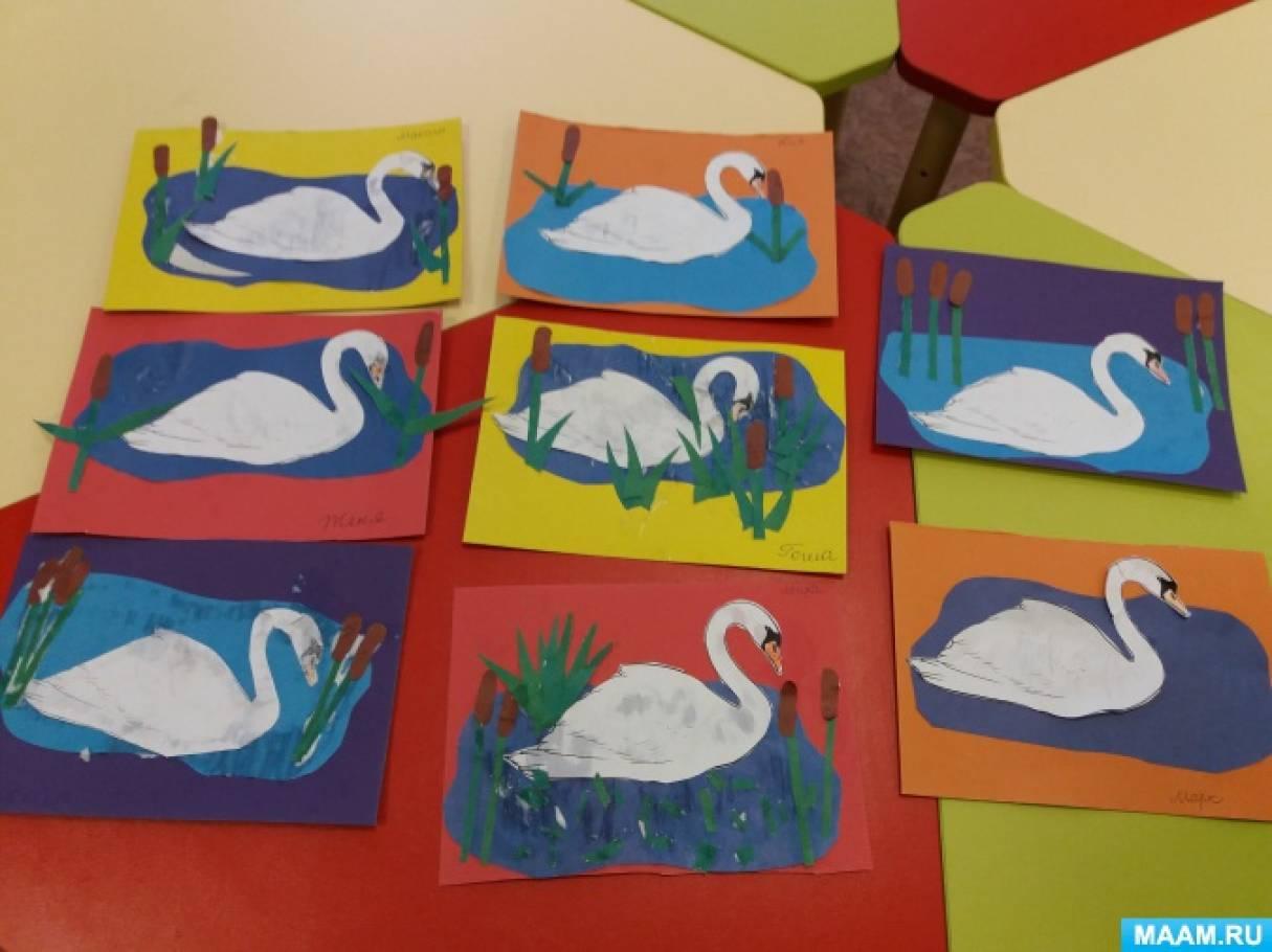 Конспект совместной деятельности по аппликации из цветной бумаги в старшей группе «Лебеди»