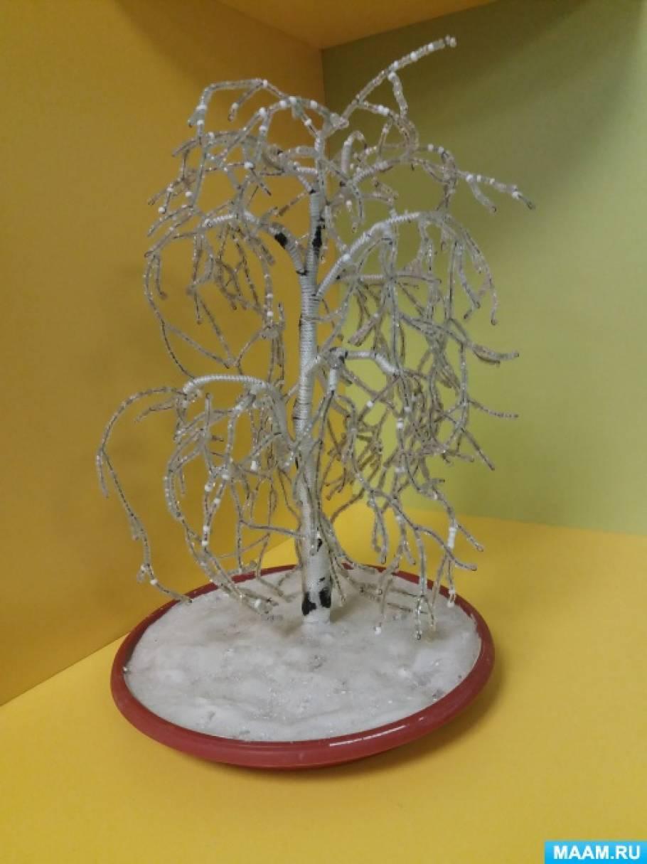 Фотоотчёт о бисероплетении «Зимние деревья из бисера»