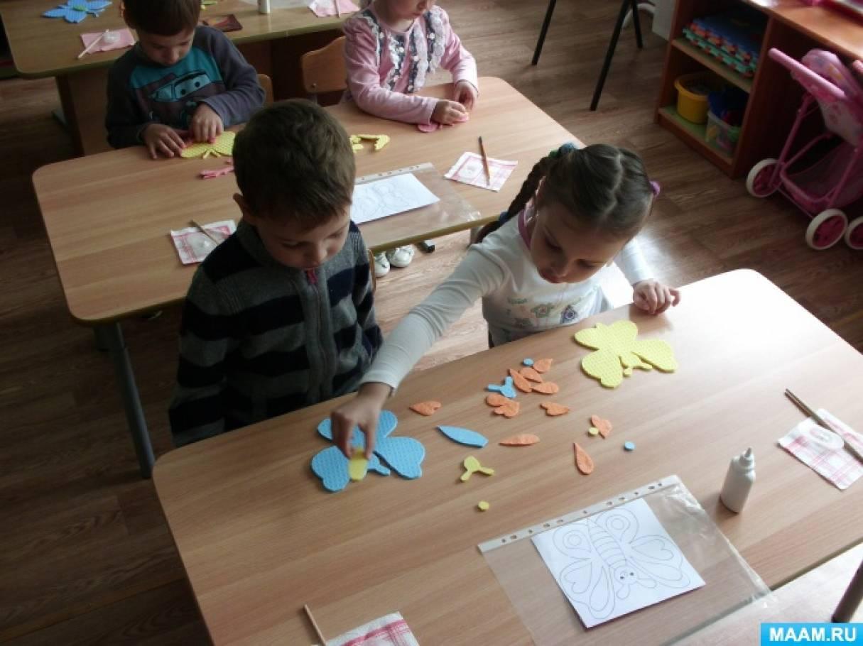 Конспект организованной образовательной деятельности с детьми средней группы «Бабочки на лугу»