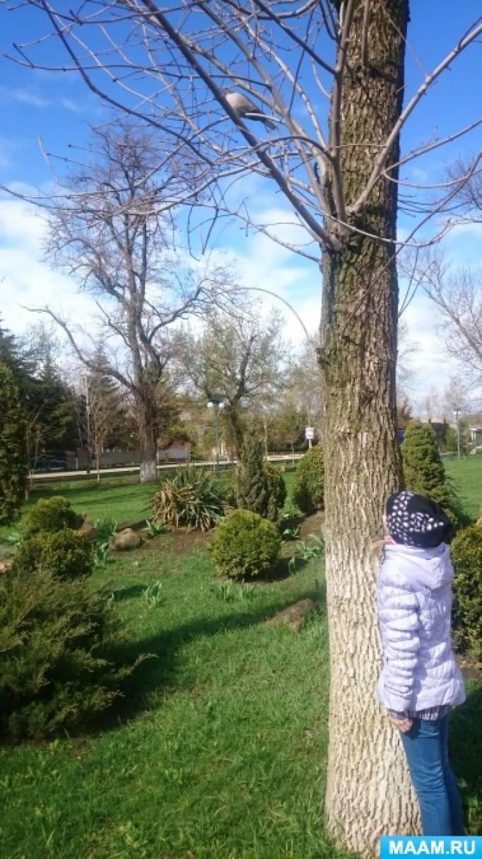 Экскурсия в парк станицы Березанской (наблюдение за птицами)