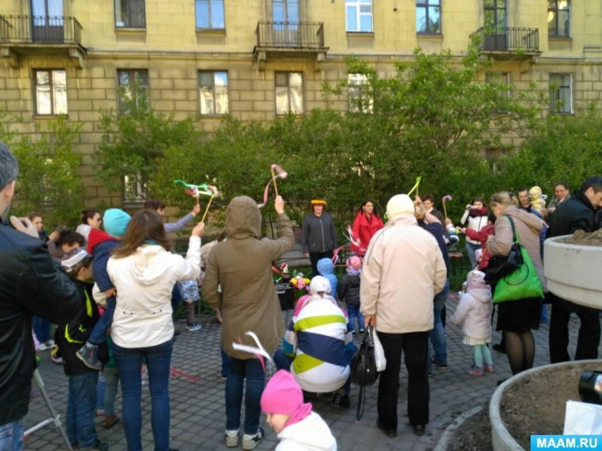 Праздник «День защиты детей» 1,5–3 года
