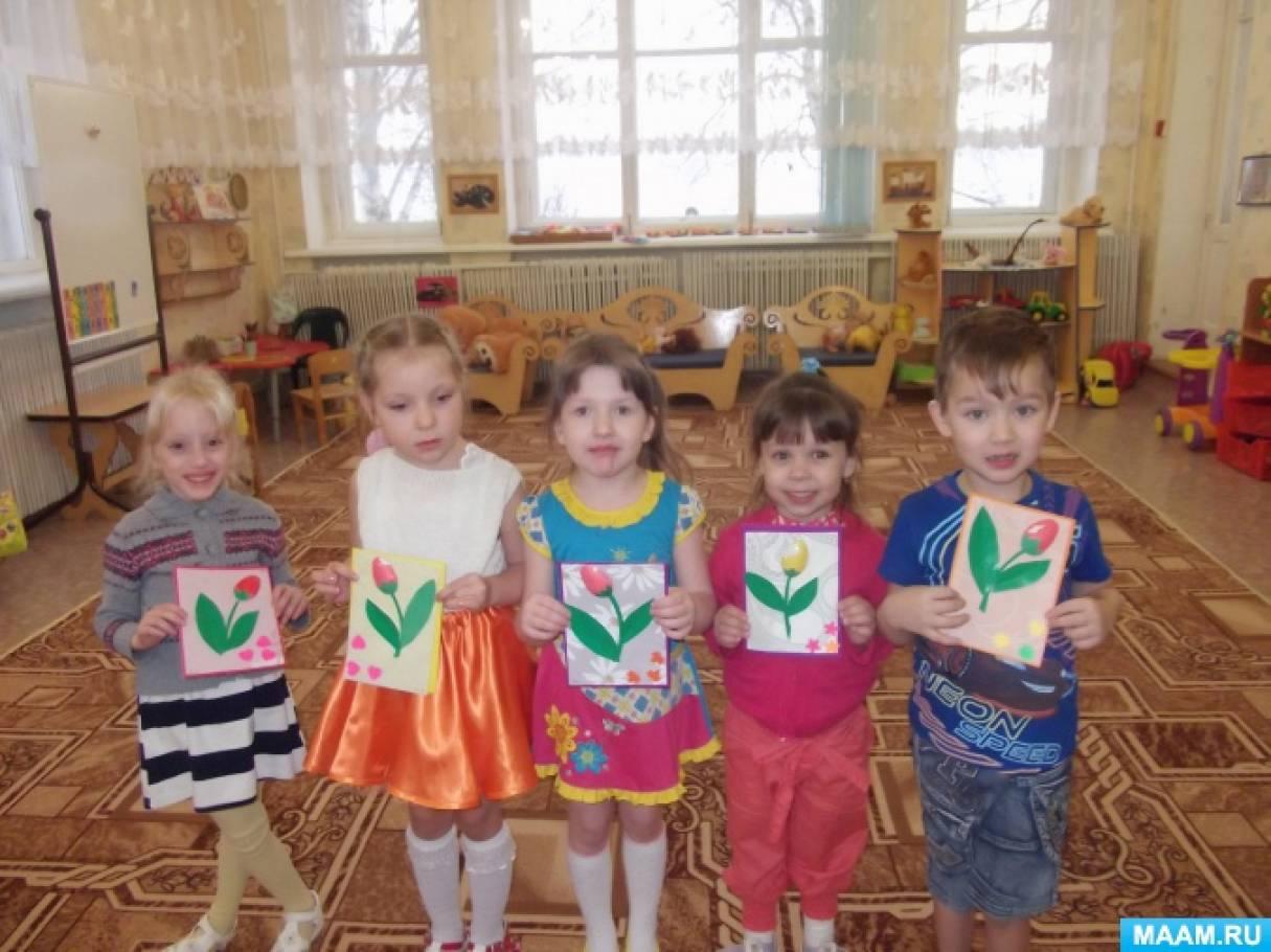 Проект «День матери» (средняя группа).