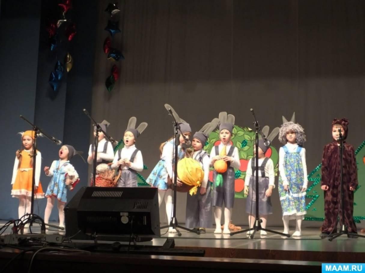 Фотоотчет о постановке «Мешок яблок» детской театральной студией в младшей группе