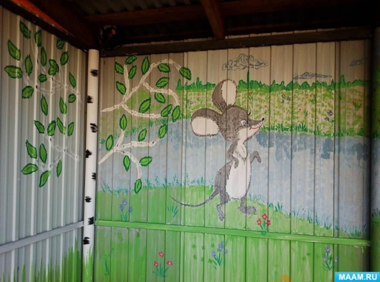 Оформление веранды детского сада (своими руками).