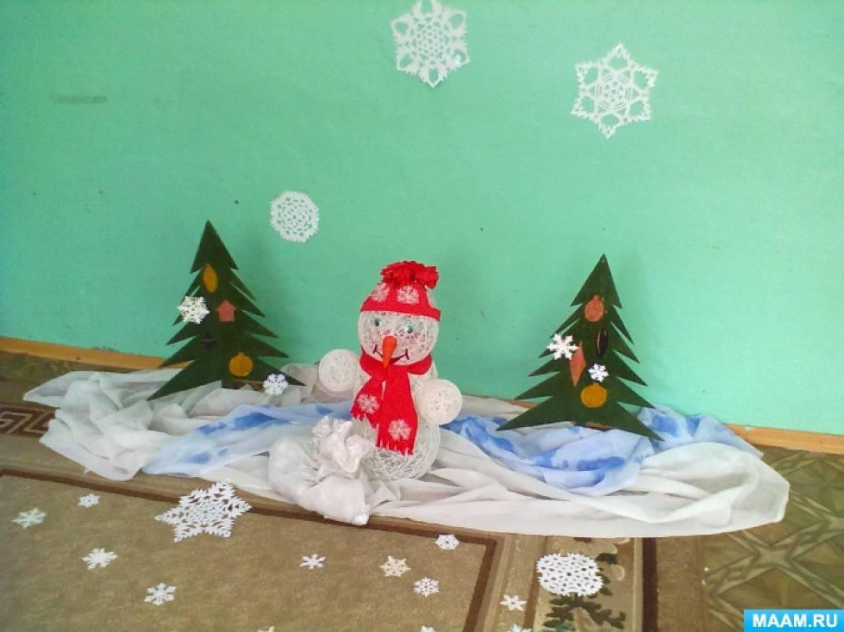 Развлечение «Весёлый снеговик»