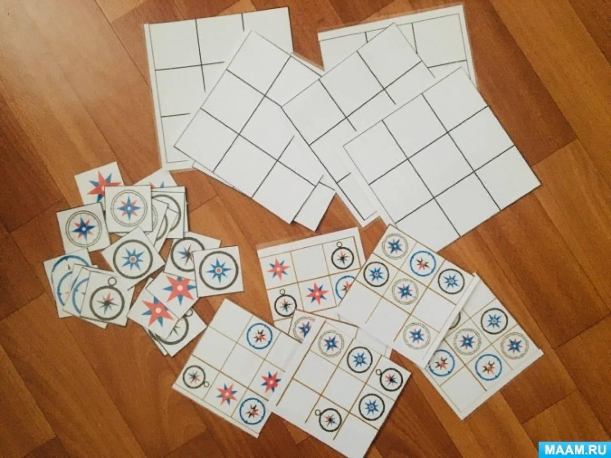 Дидактическая игра-судоку «Компас»