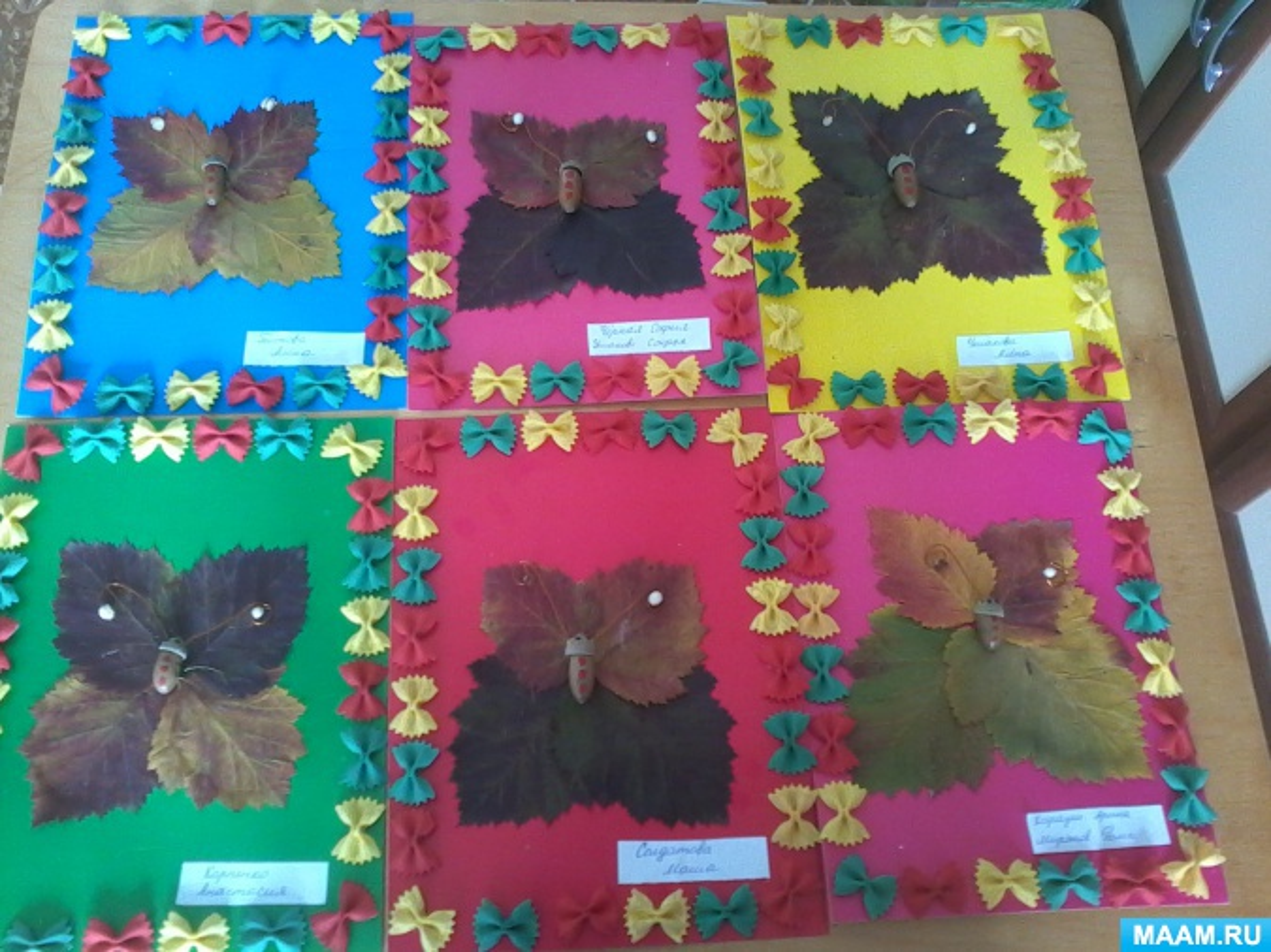 Фотоотчёт работ из природного материала «Осеннее настроение природы». Поделки «Последняя бабочка», «Дерево. Листопад»