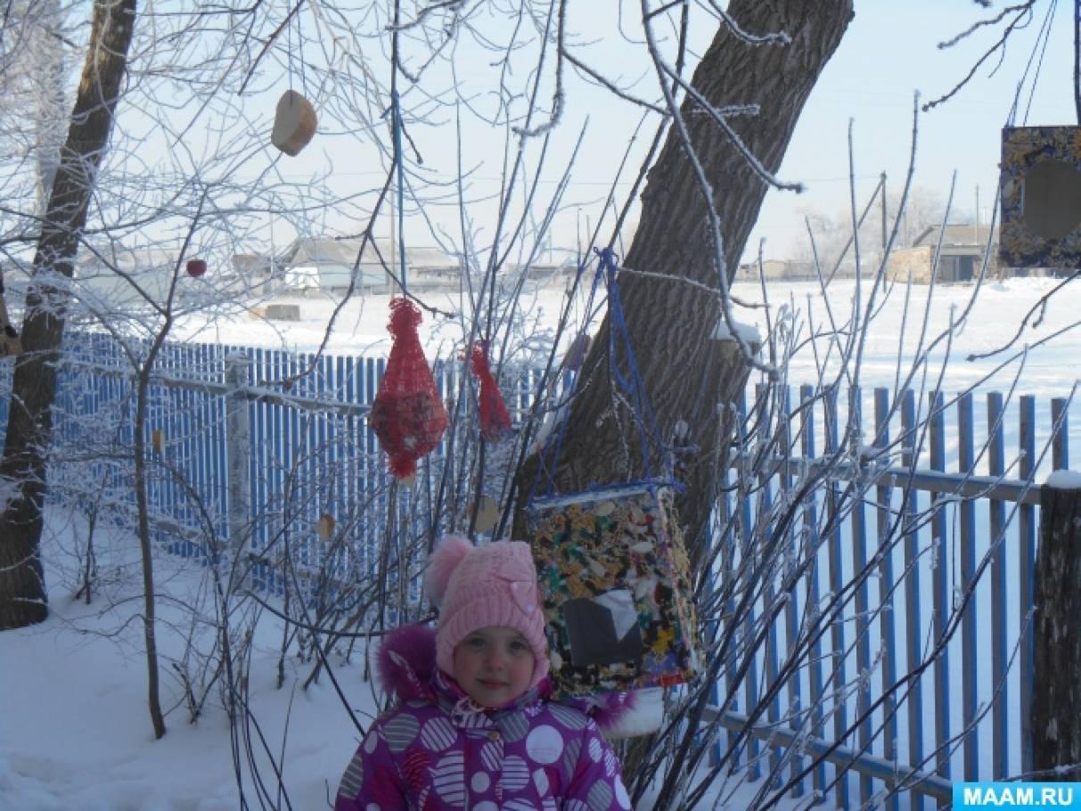 Фотоотчет о проведении акции «Покормите птиц зимой» в старшей группе
