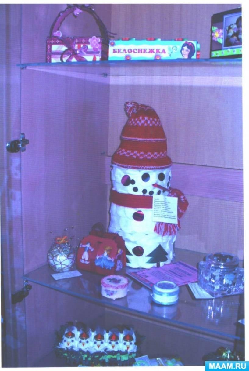 Детский мастер-класс «Снеговик с сюрпризом»