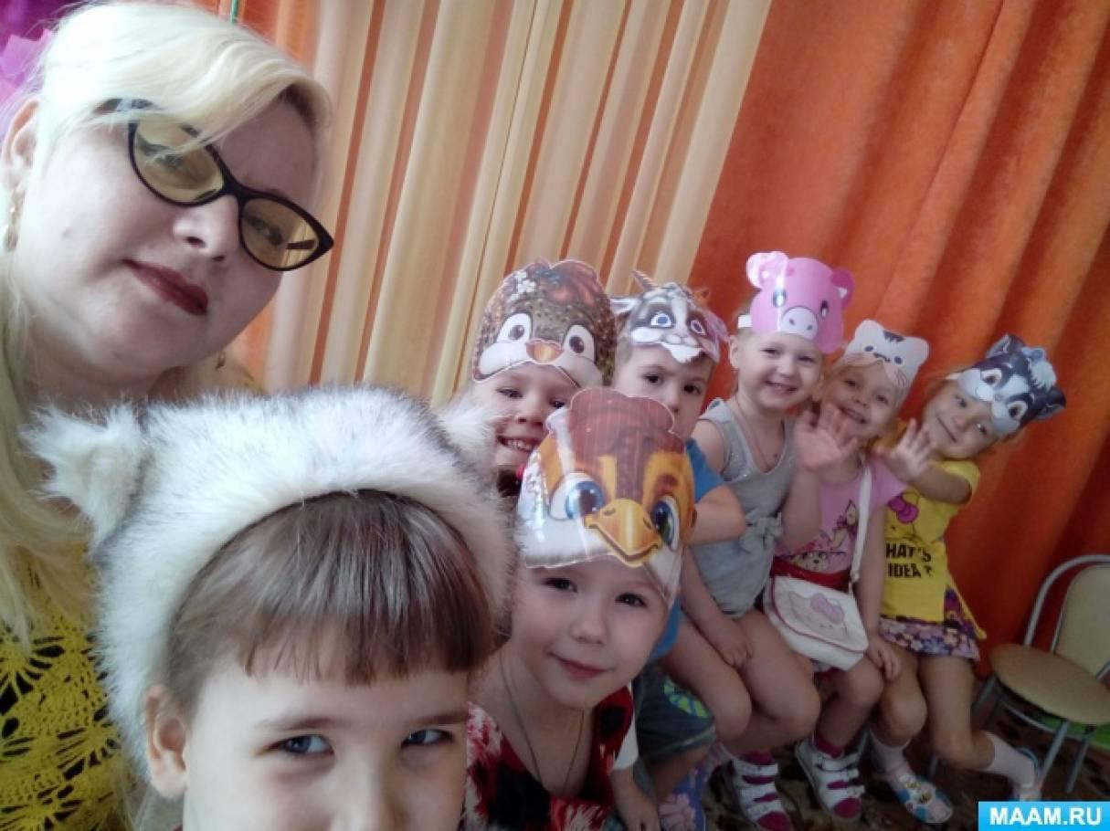Сценарий спектакля для детского театра «Кошкин дом»