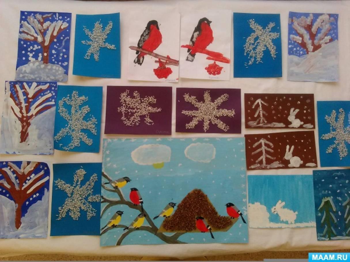 Краткосрочный познавательно-творческий проект «Чародейка Зима»