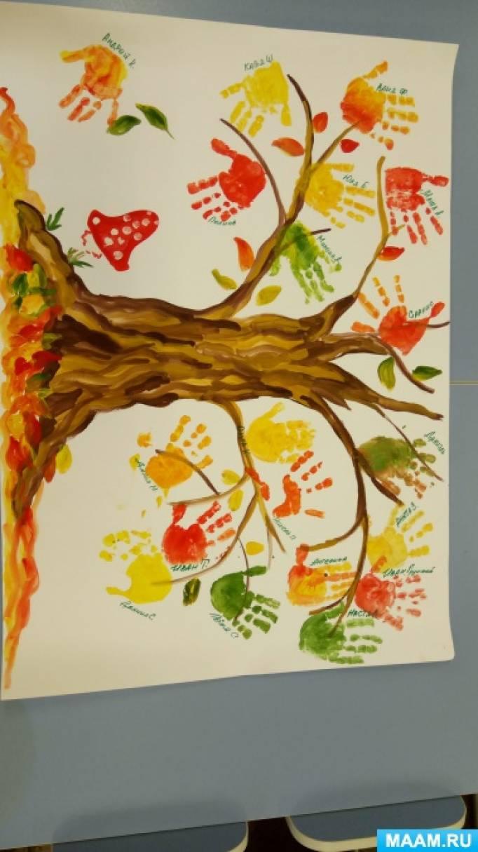 «Краски осени». Рисование ладошками. Коллективная работа второй младшей группы