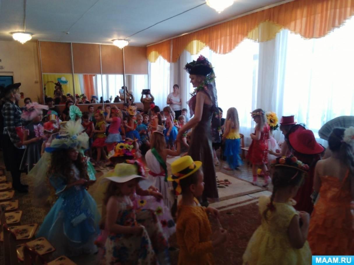 Сценарий праздника «Дефиле шляп»