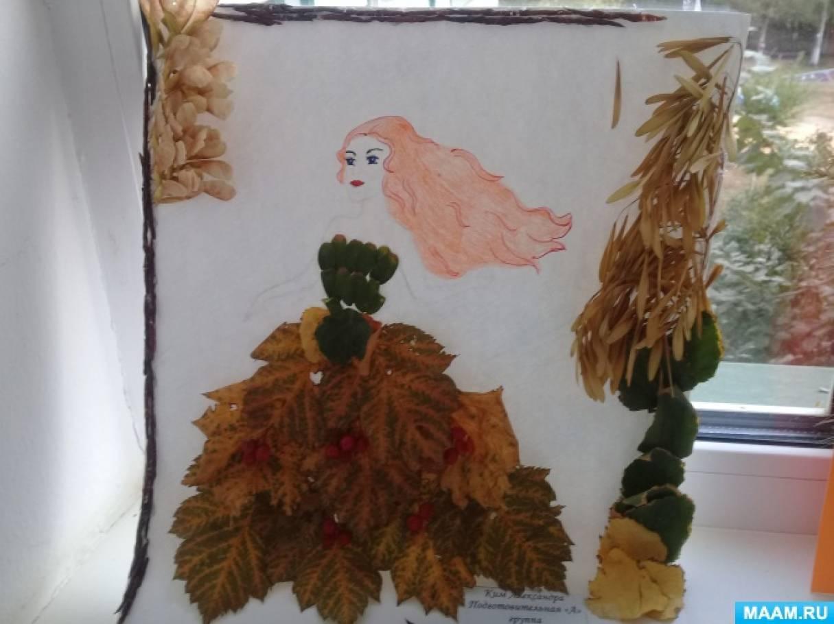 b4d6aa767f8b Поделки родителей и детей на конкурс «Волшебный сундучок осени ...