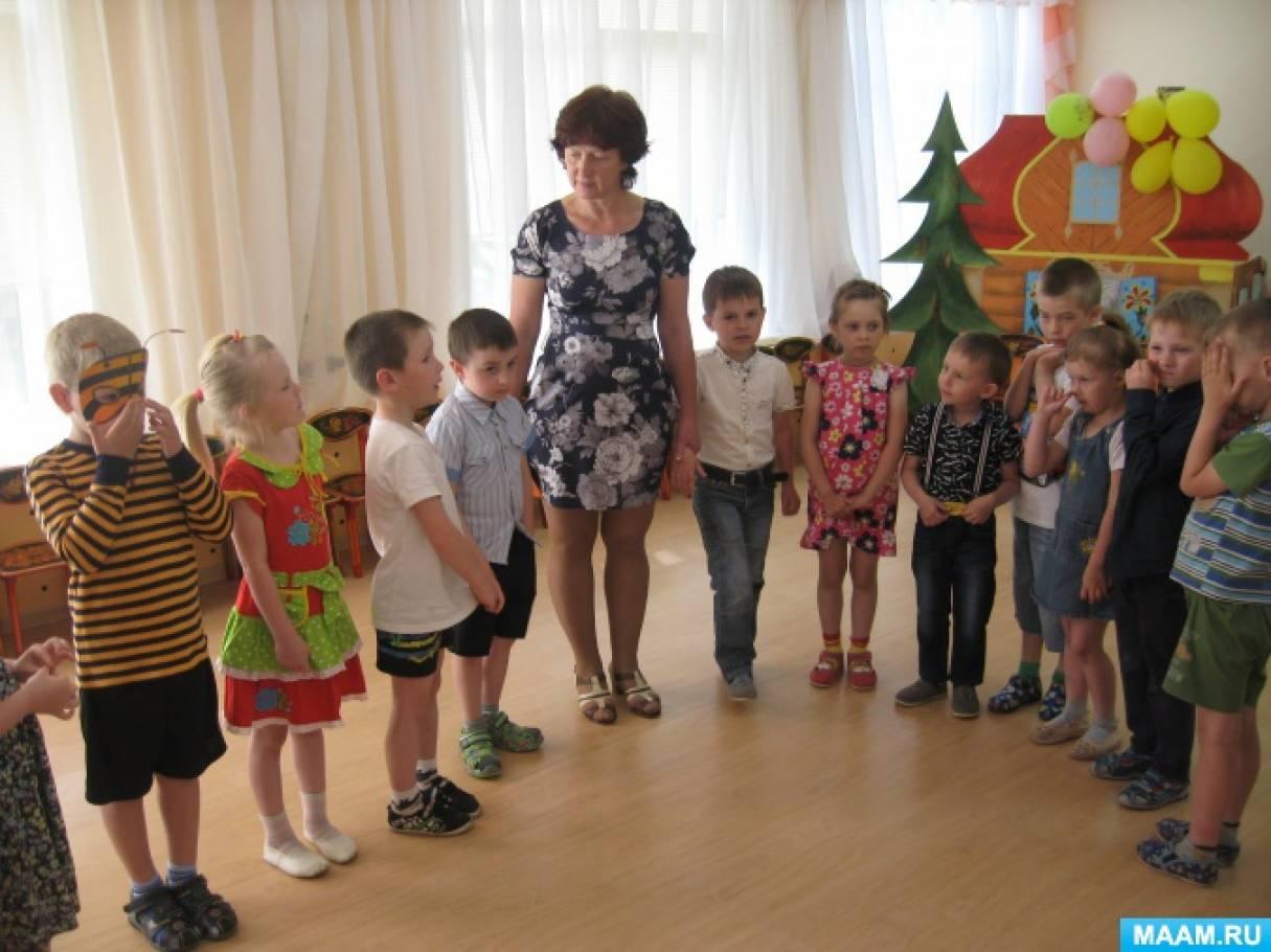 Экологический музыкальный праздник «Не рвите цветы!» с родителями и детьми старшей группы