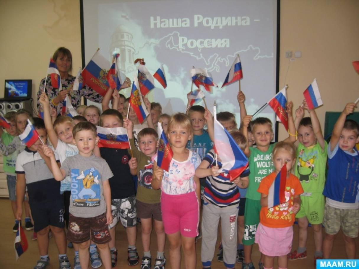 Фотоотчёт о музыкальной гостиной «День российского флага»