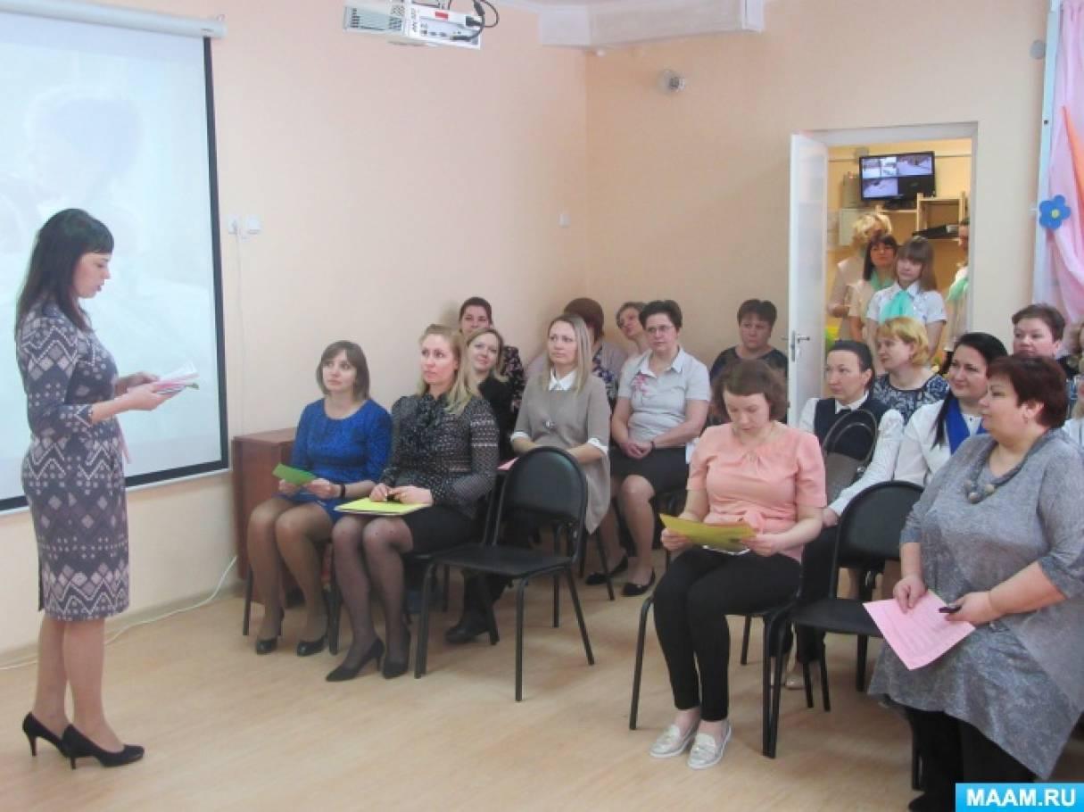 Фототчёт о Дне педагогического мастерства
