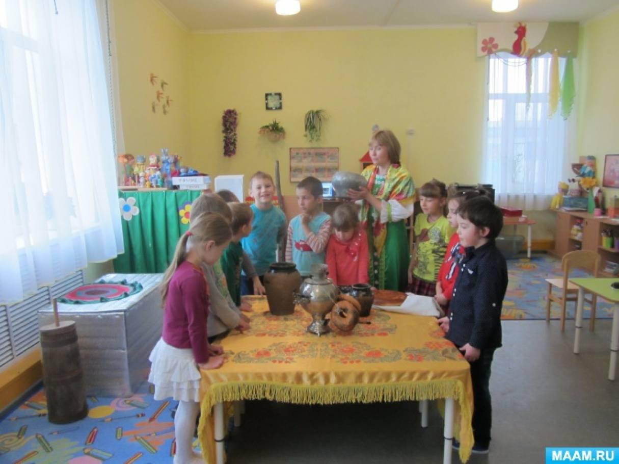 Конспект занятия «Кубань— моя малая Родина»