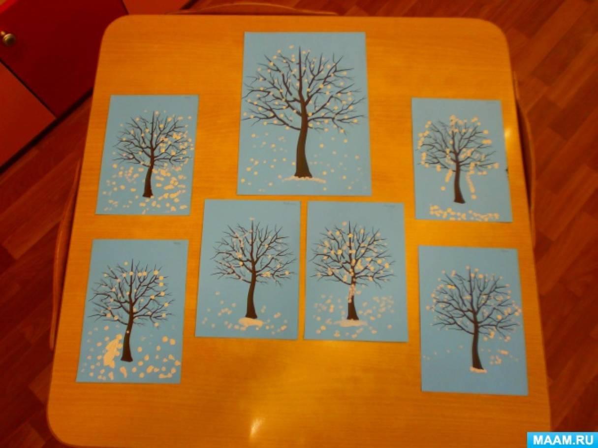 Конспект занятия в средней группе по нетрадиционному рисованию методом тычка «Заснеженные деревья»