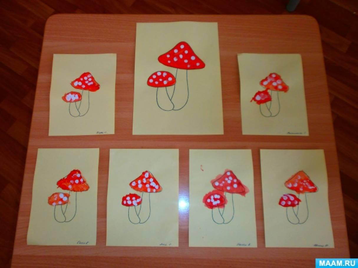 НОД по нетрадиционной технике рисования с помощью акварельных красок с элементами пальчиковой техники «Мухомор»