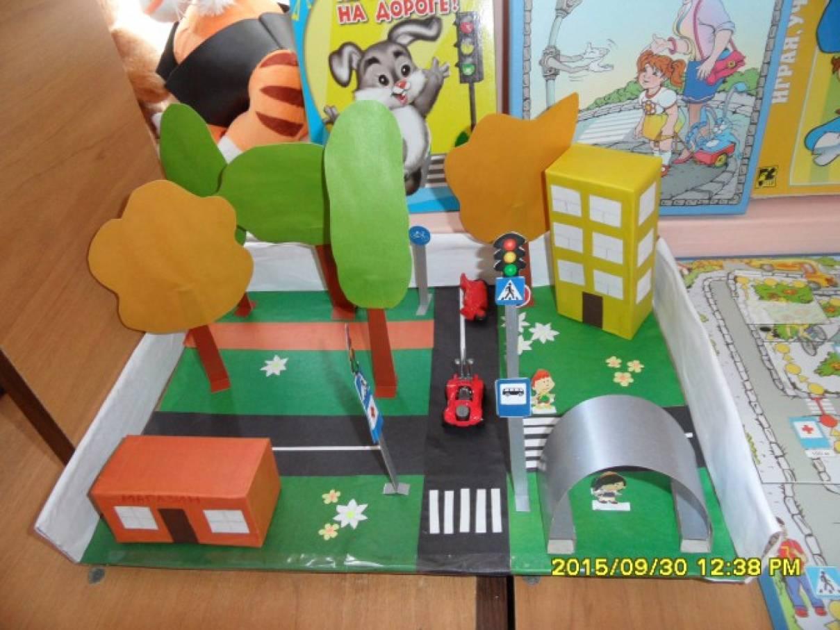 Аппликация по пдд в детском саду своими руками фото 17