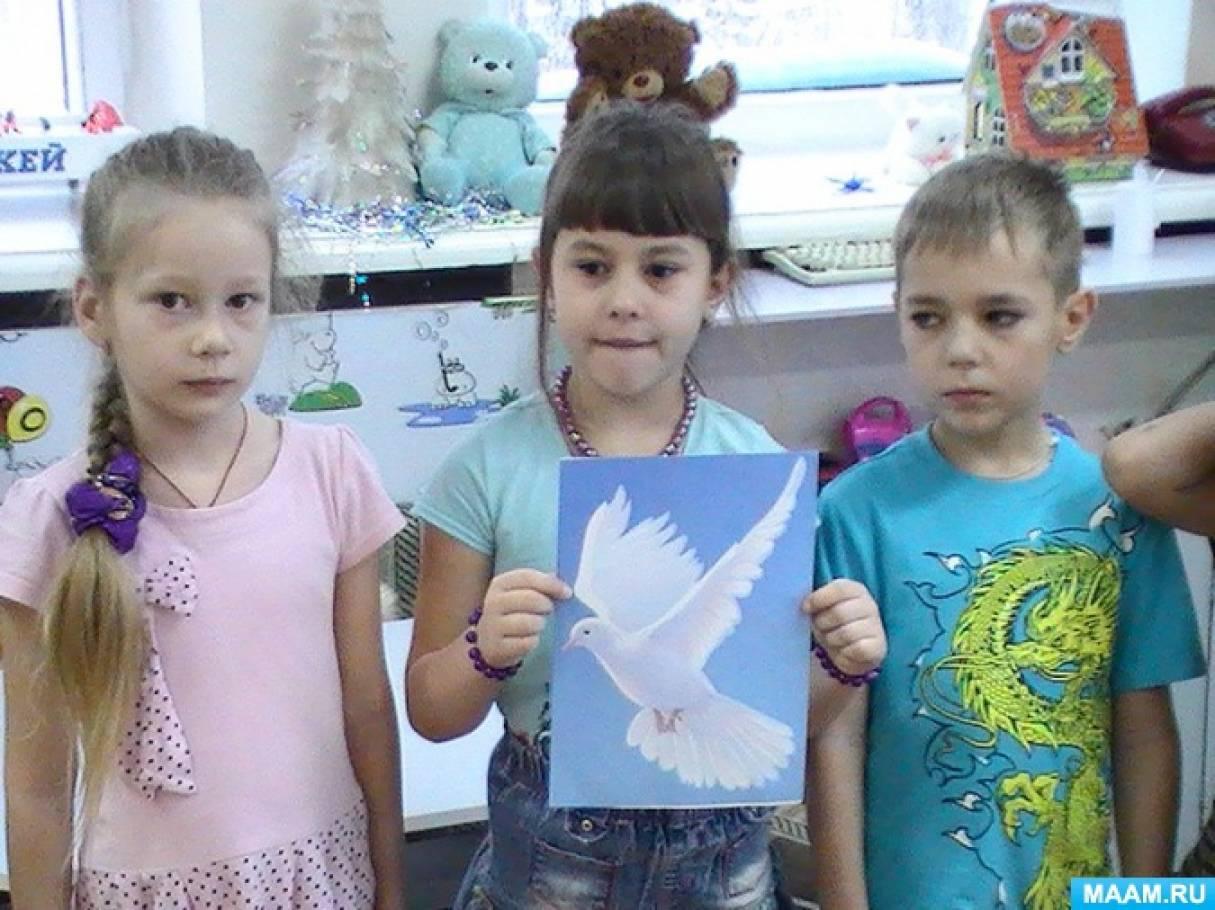 Конспект НОД «Мы Граждане, твои Россия!».