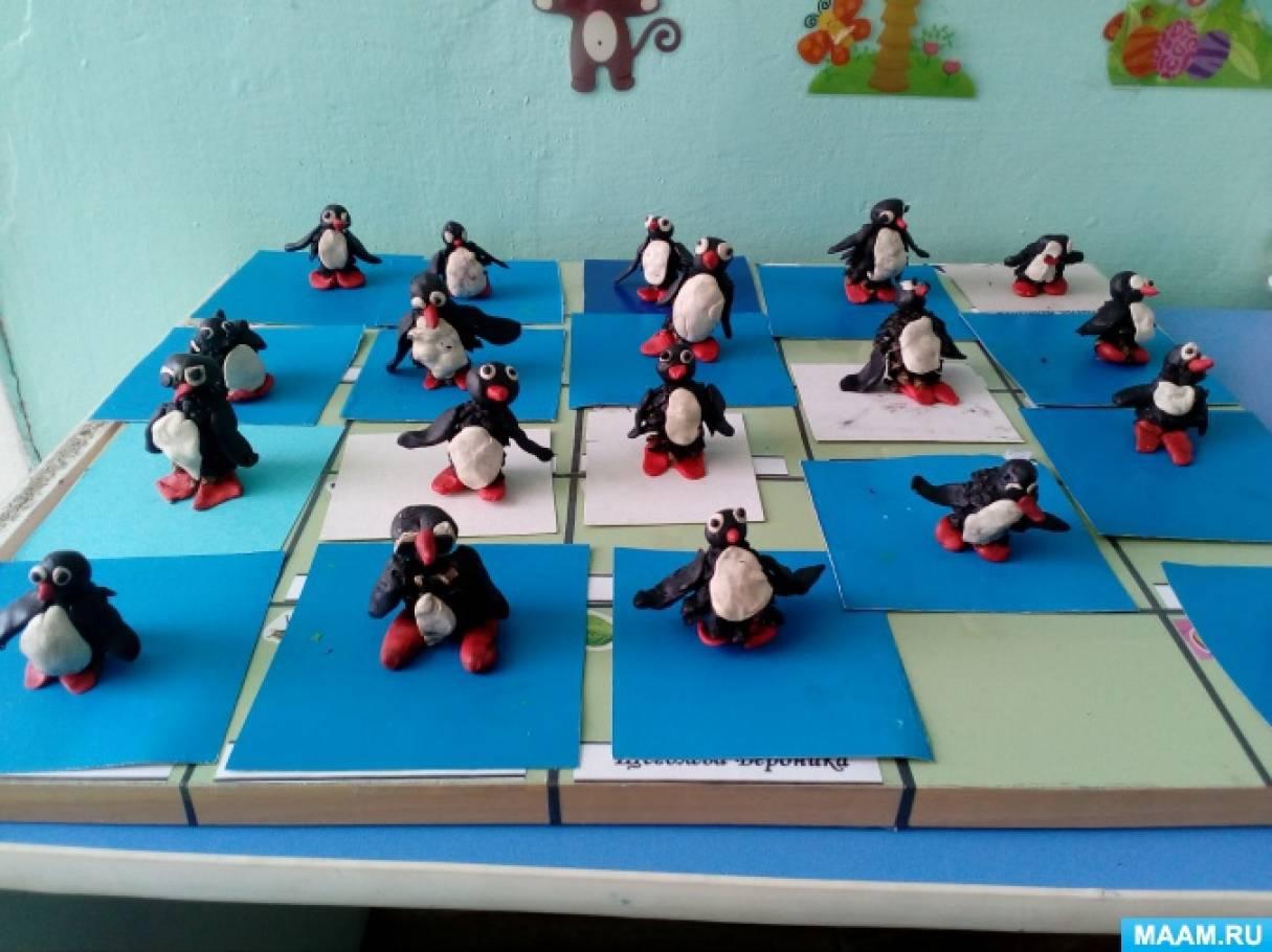 Конспект ООД по лепке «Пингвин» для детей старшего дошкольного возраста