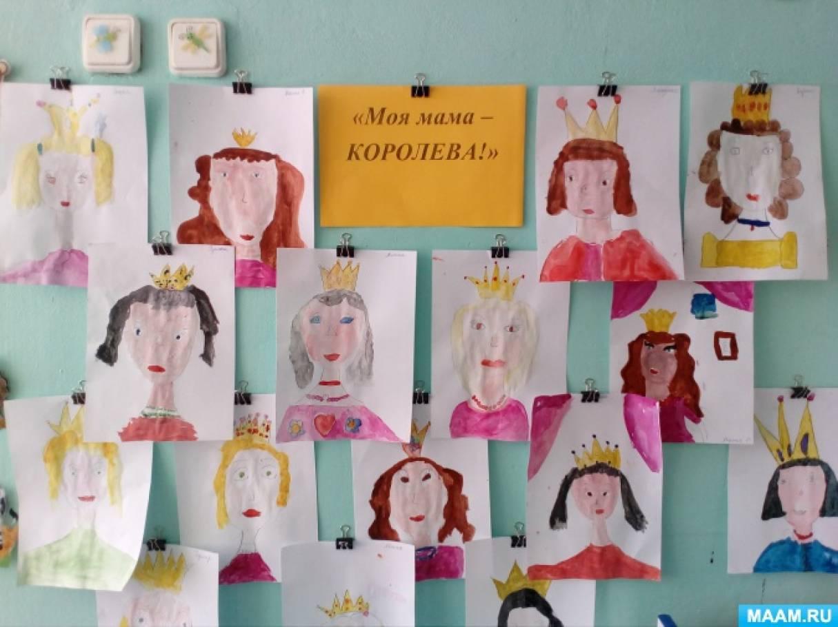 Конспект ООД по рисованию «Моя мама — королева!» в подготовительной группе