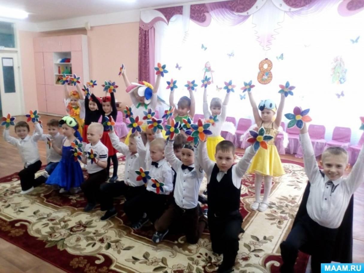 Сценарий праздника 8 марта для детей подготовительной группы «Муха-Цокотуха на новый лад»