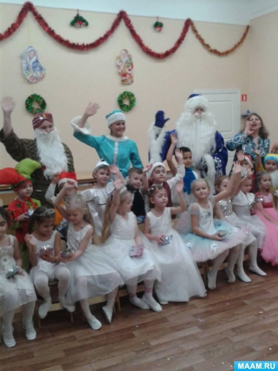 Сценарий новогоднего праздника «Хоттабыч» в старшей группе