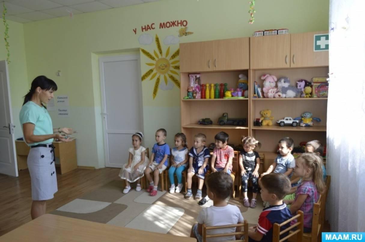 Конспект НОД в форме квеста с применением интерактивного оборудования «По следам пиратов» для детей средней группы