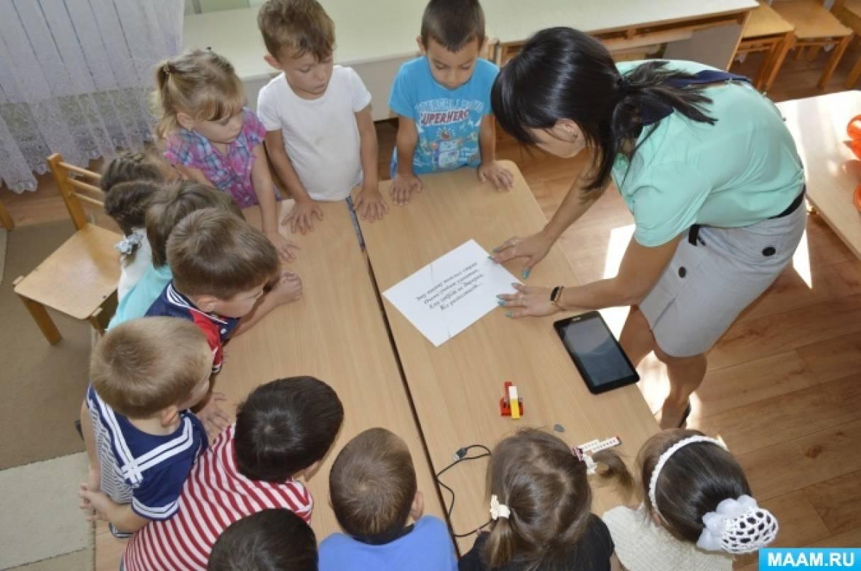 Конспект НОД в форме квеста с применением интерактивного оборудования «По следам пиратов» для детей средней группы. Воспитателям детских садов, школьным учителям и педагогам - Маам.ру
