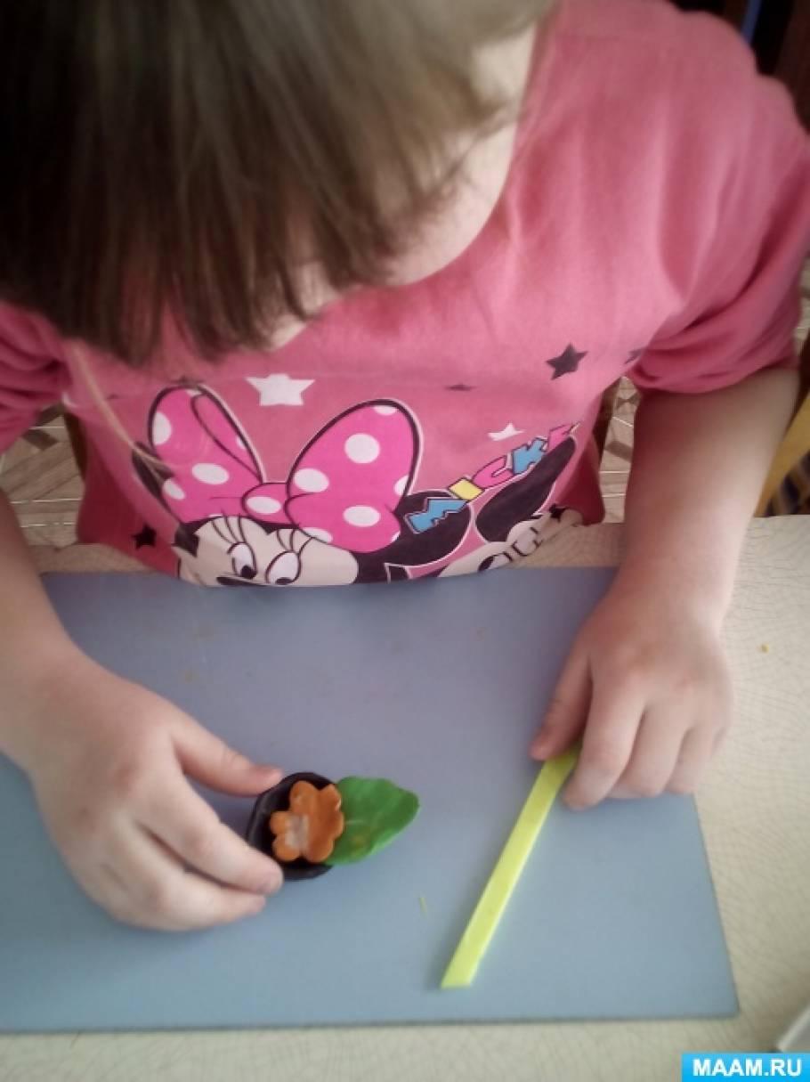 Конспект НОД с детьми подготовительной к школе группы «Лепка «Фиалка»