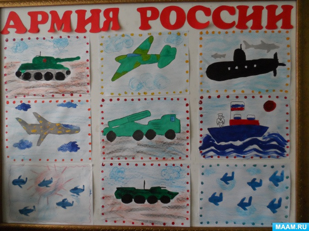 Тематическая выставка рисунков «Армия России»