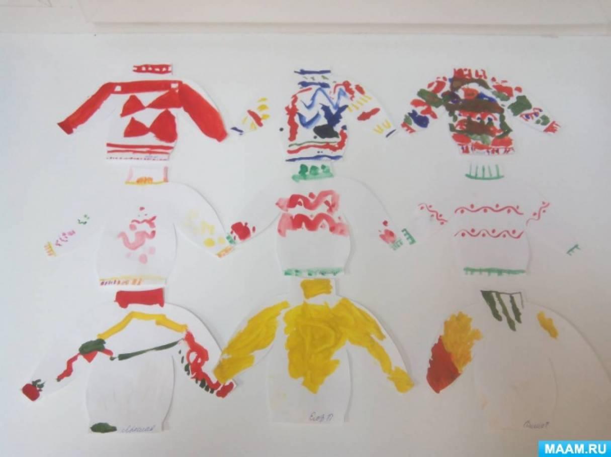 Фотоотчет «Чувашское декоративно-прикладное искусство, развитие детского творчества»